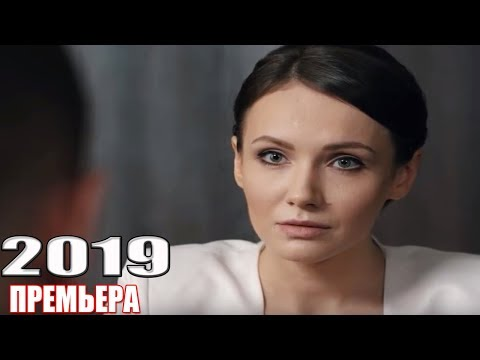 Недавно выпустившая премьера уже покорила! ЭТИМ ПЫЛЬНЫМ ЛЕТОМ Русские мелодрамы, новинки HD