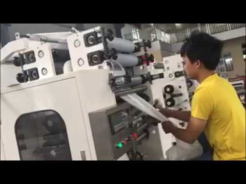 2 Line Facial Tissue Machine Operation Instruction Detailed