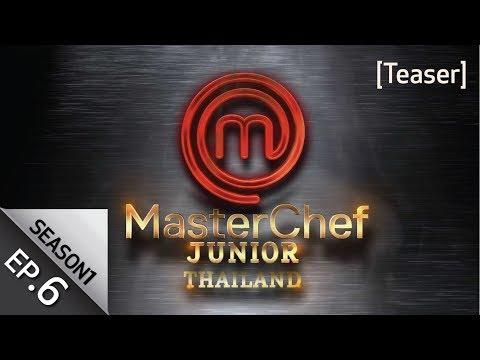 """[Teaser EP.6] MasterChef Junior Thailand กับโจทย์ที่ทำให้น้องๆ ทั้งหมดต้องร้อง """"กรี๊ด"""" หนักมาก"""