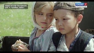 Главная роль в пять лет: звезда фильма «Сестрёнка» Арслан Крымчурин рассказал о своей жизни