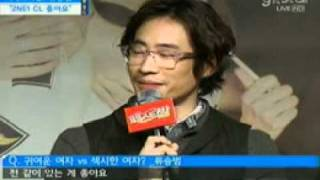 [movie] 'Festival' ryu seung, 'i like 'cl'' ('페스티발' 류승범,