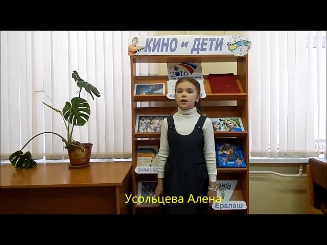 Изображение предпросмотра прочтения – АлёнаУсольцева читает отрывок изпроизведения «Саша» Н.А.Некрасова