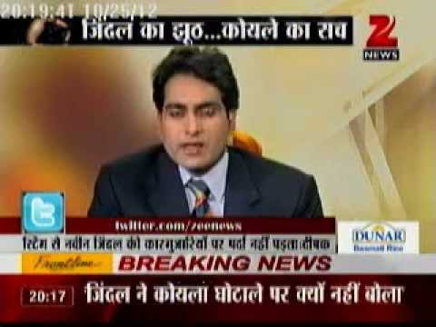 Zee News On Naveen Jindal's allegations: Sudhir Chaudhary &