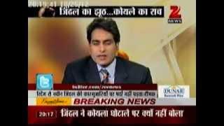 Zee News On Naveen Jindal's allegations: Sudhir Chaudhary & Sameer Ahluwalia deny allegations:Part 1