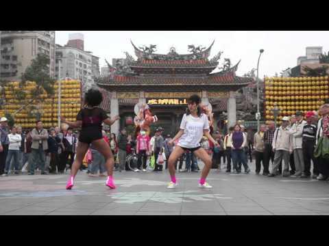 OLD SKOOL  Female DANCEHALL  ACTION  Latonya & Doriane in TAIWAN