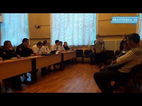 Полиция Ивантеевки отчиталась о работе за 1 полугодие 2018 года