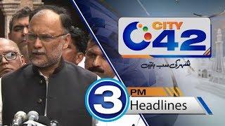 News Headlines   3:00 PM   2nd July 2018   City42