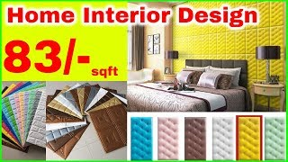 Home Decoration Ideas 3d Wall Panels For Home Offices Interior Designing 3d Foam Panels Youtube