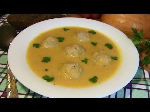Тыквенный суп пюре с фрикадельками