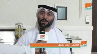 الإعلامي أيوب يوسف مستشهداً بحافظ إبراهيم: عبّر بالعربية