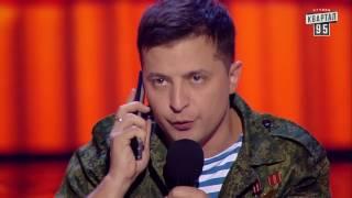 95 квартал - Захарченко и Плотницкий отметили Новый год (выпуск 07.04.17)