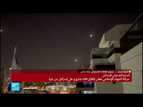 هل أعلنت حماس الحرب على إسرائيل؟ أسامة حمدان يجيب  - نشر قبل 2 ساعة