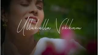 Usurukkul un pera Whatsapp status Lyric video   Ettuthikkum para   Anuradha Sriram   Vakey Creations