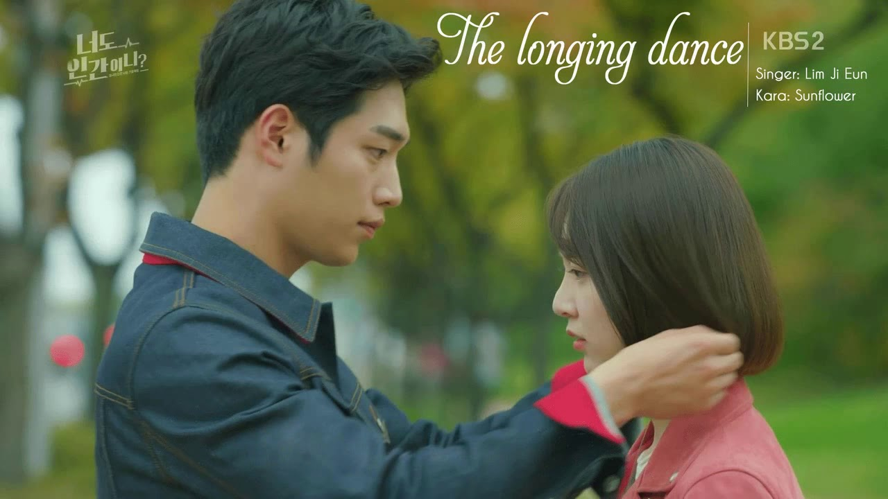[Kara + Instrumental] The longing dance | Lim Ji Eun