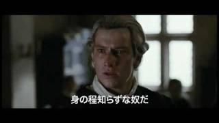 『ゲーテの恋』/10月29日(土)より全国順次公開 公式サイト:http://goe...