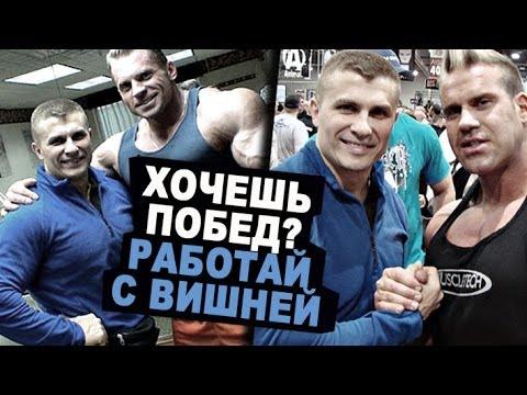 Все претензии к  Александру Вишневскому  #65 ЖЕЛЕЗНЫЙ РЕЙТИНГ