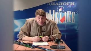 Диалоги о рыбалке (пародия на передачу) / Dialogues about fishing (a parody of the transfer)