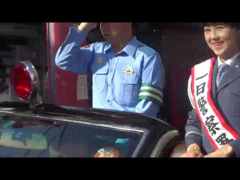 20180922  北原佐和子さん 月島一日警察署長 もんじゃロードパレード 可愛い