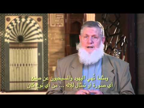 The Grand Mosque Arabic Extra HD 720x1280 Youtube