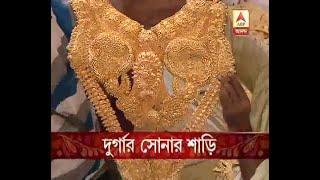 This year New amazement in Santosh Mitra Square Durga Pujo, Devi Durga will wear Saree mad