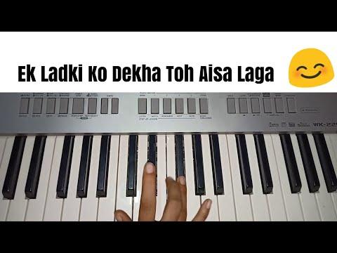 Ek Ladki Ko Dekha Toh Aisa Laga | Title Song | Easy Piano Tutorial | Sonam | Rajkummar | Darshan