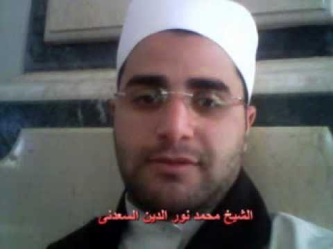 محمد نور الدين السعدني
