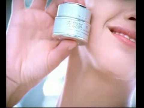 skin care china