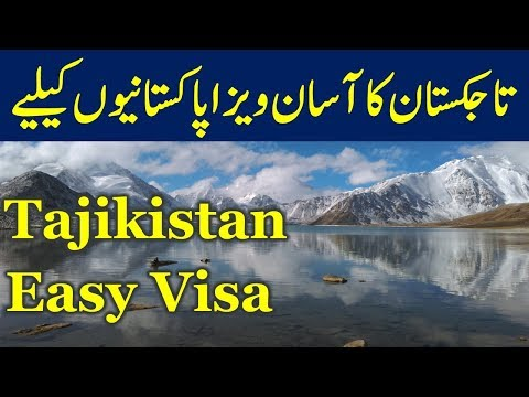 Easy Tajikistan Visa apply online. E Visa application process.