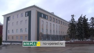 Будущее колледжей и техникумов Белгородчины обсудили в Новом Осколе
