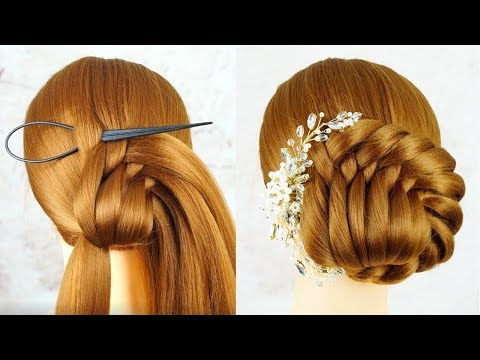 Easy Hairstyle For Beginners Step By Step - Hairstyles Tricks and Hacks | Hairstyles Wedding thumbnail