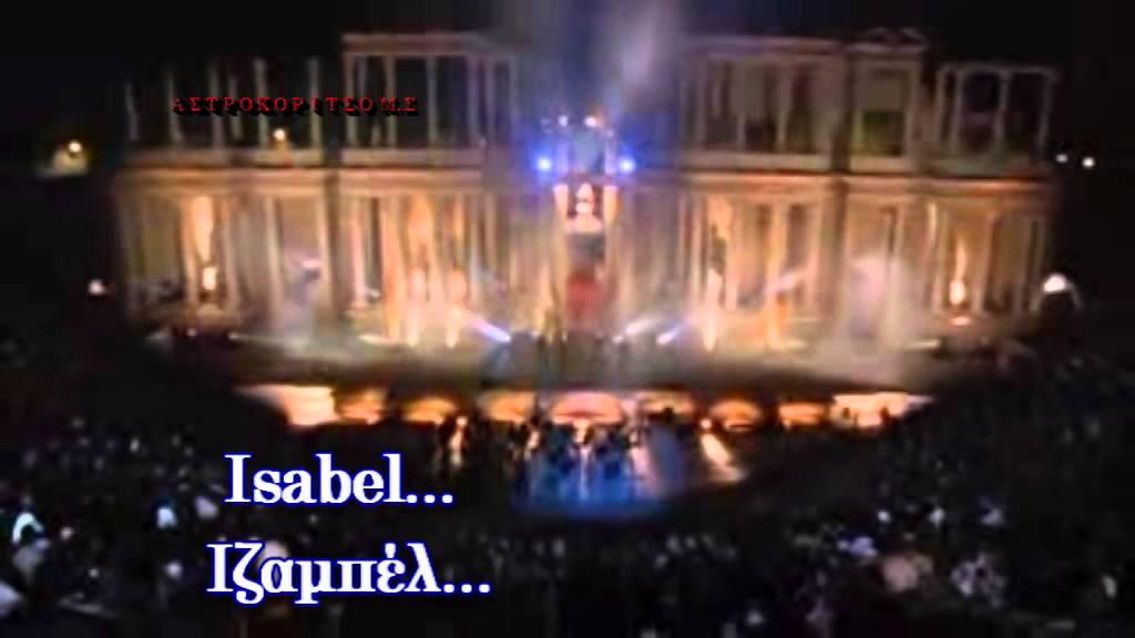 Isabel il divo greek subs english lyrics - Il divo isabel lyrics ...