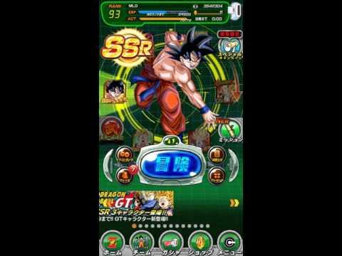 How To Dokkan Awaken Goku Gt