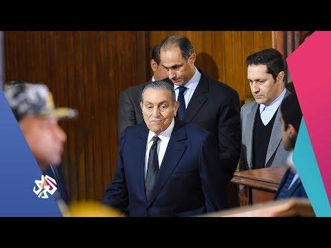 بتوقيت مصر│هل جمدت فعلا أموال عائلة مبارك؟
