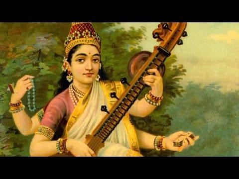 Saraswati Namastubhyam Shloka With Lyrics | Aadya Media
