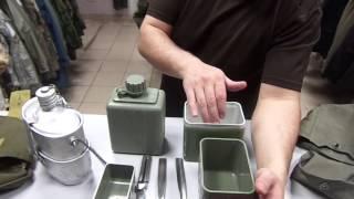 Армейская посуда для активного отдыха