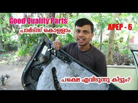 APEP 6 - I am Stuck - Hyundai i20 - No Parts available.