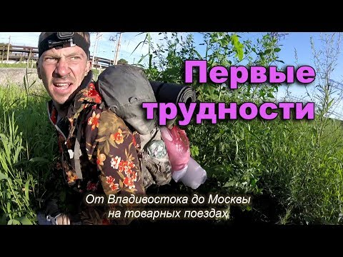 Спалились в Хабаровске
