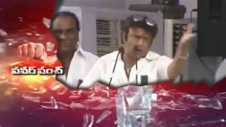 Nandamuri Balakrishna Strong Warning To PM Modi    Chandrababu Dharma Porata Deeksha    Power Pounch