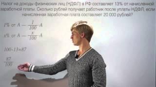 ЕГЭ 2016 по математике. Задача №3 (базовый уровень)