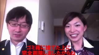 GoGoGo行政書士! http://yuki6.wix.com/gogogo 呉国際法務事務所の呉哲...