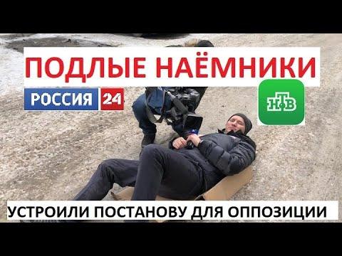 Россия24 и НТВ приехали в Красноярск мочить Анатолия Быкова