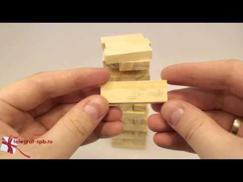 Настольная игра Деревянная башня Джинга (маленькая)