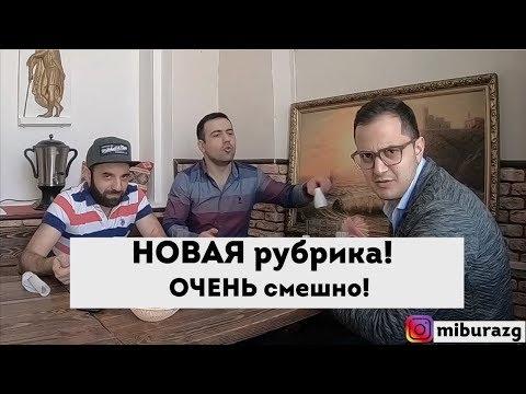 Русские песни на армянском (диалекты)