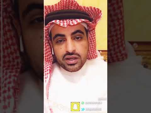 جلد كاتب جريدة الجزيرة بعد مقاله المؤيد لمسلسل العاصوف المخزي