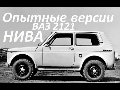 Аренда автомобиля на свадьбу в Воронеже лимузины