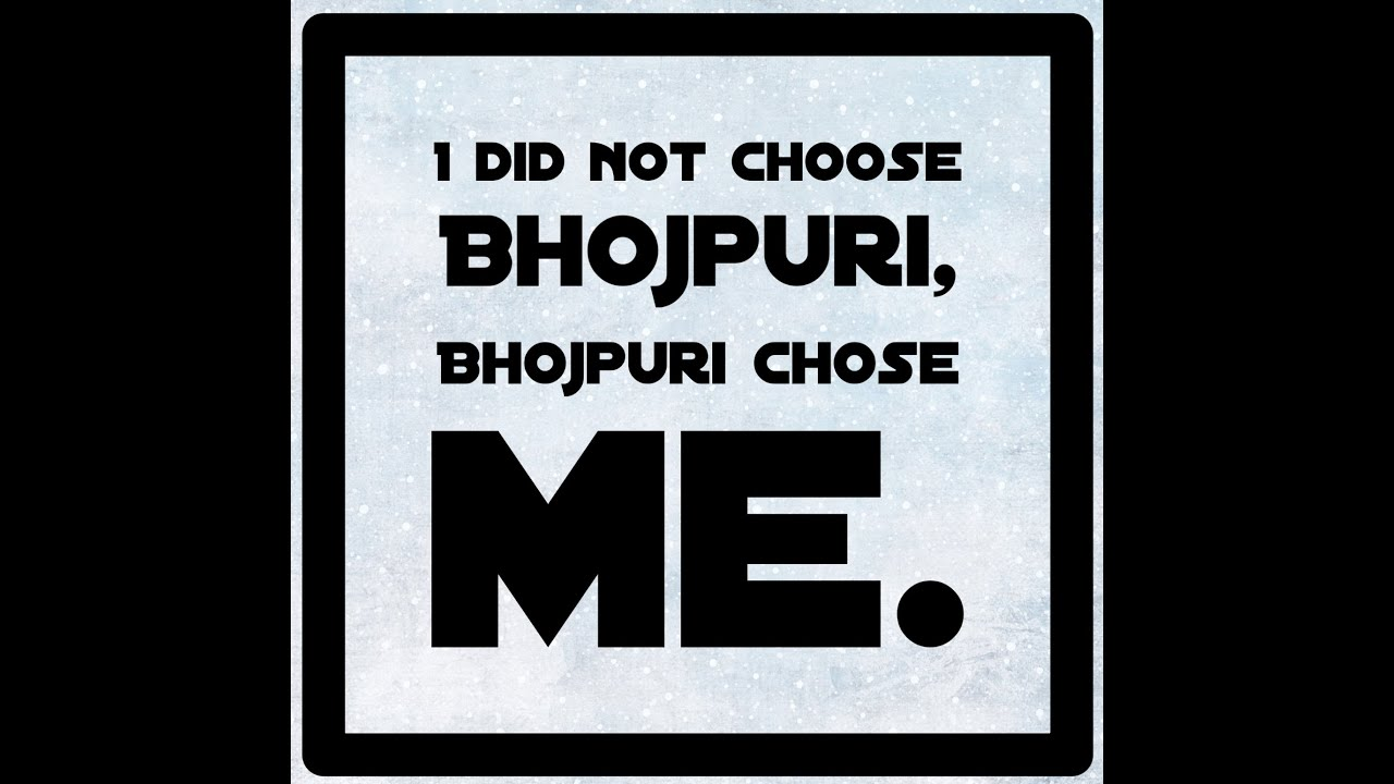 Bhojpuri Folk | Achara ( Purvi ) by Kalpana Patowary - YouTube