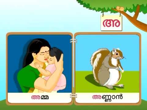 Basic Phrases of the Malayalam Language - Outsourcing ...