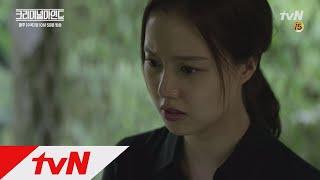 tvN CriminalMinds  어느 날, 공원에서 갑자기 딸이 사라졌다.... !!!? 170823 EP.9