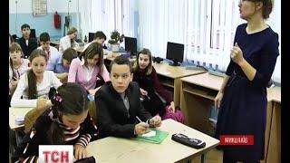 Урок мужності провели в миколаївській школі напередодні Дня захисника України морські піхотинці