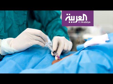 صباح العربية | أخطاء التخدير الطبي.. هل أصبحت أقل؟  - 11:00-2020 / 1 / 23